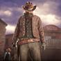Red Dead Online : Défis et bonus du 23 au 29 juillet